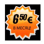 6.50euro